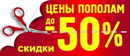 Распродажа женских пальто в Москве