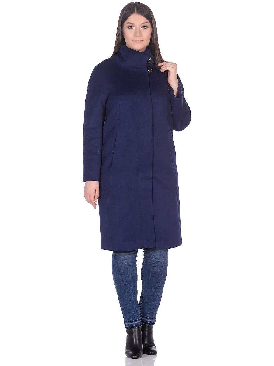 Женское демисезонное пальто hr-031 синее фото-1