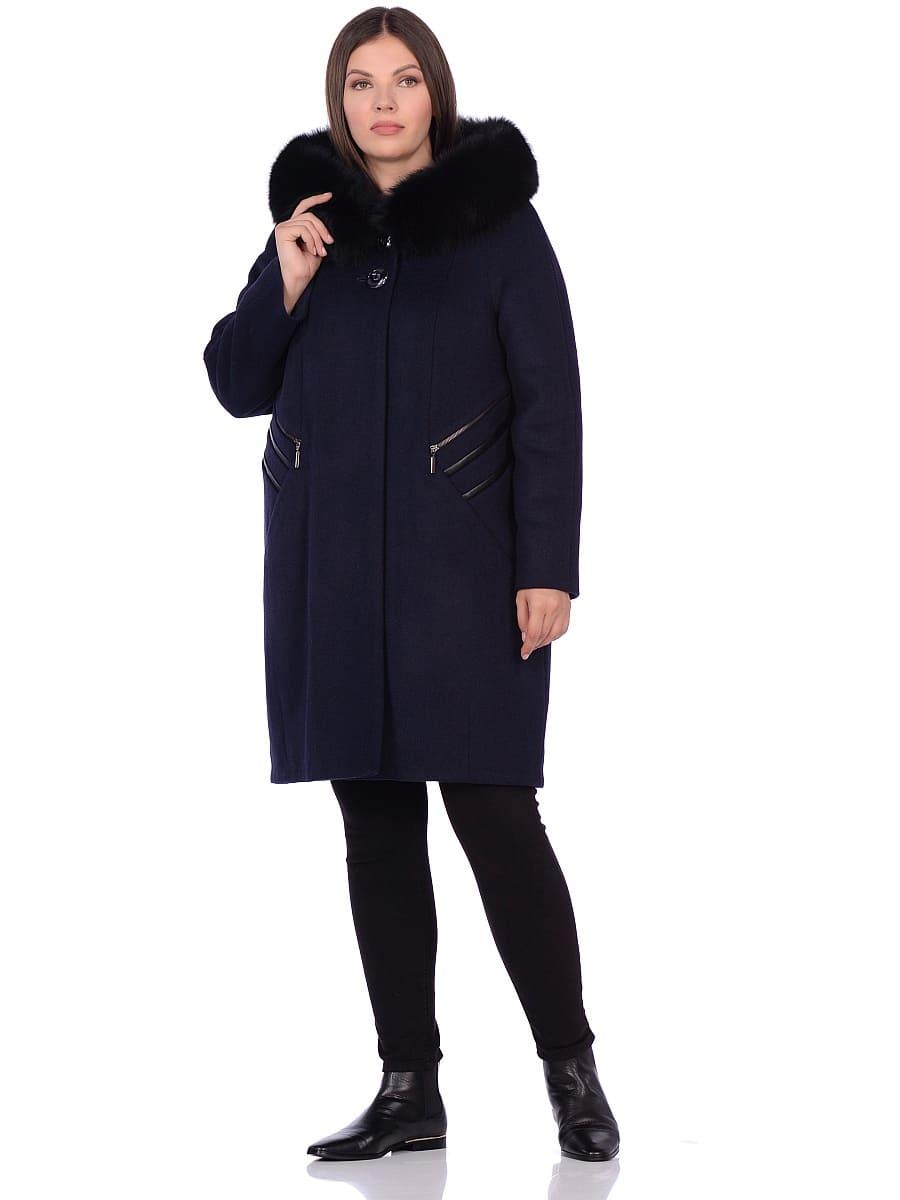 Женское зимнее пальто hr-1019 синее фото-1
