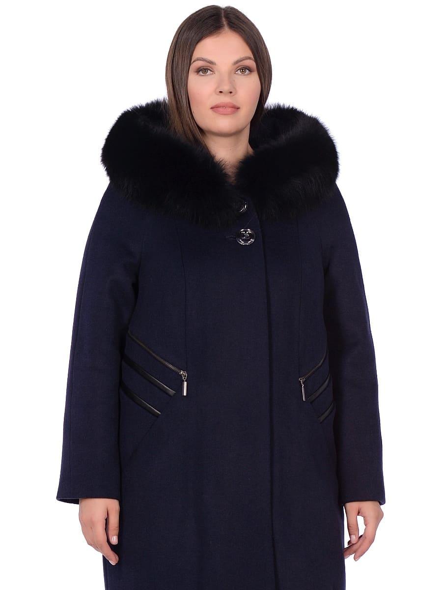 Женское зимнее пальто hr-1019 синее фото-2