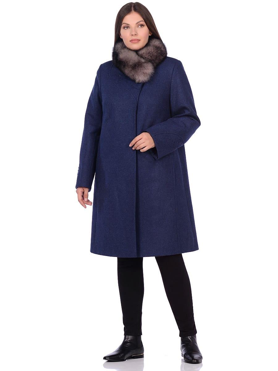 Женское зимнее пальто hr 1020 синее фото-1