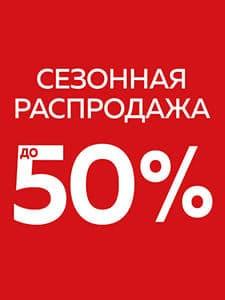 Распродажа женского пальто Фабрики Вымпел