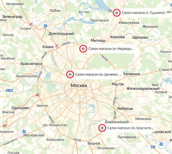Адреса магазинов Вымпел в Москве