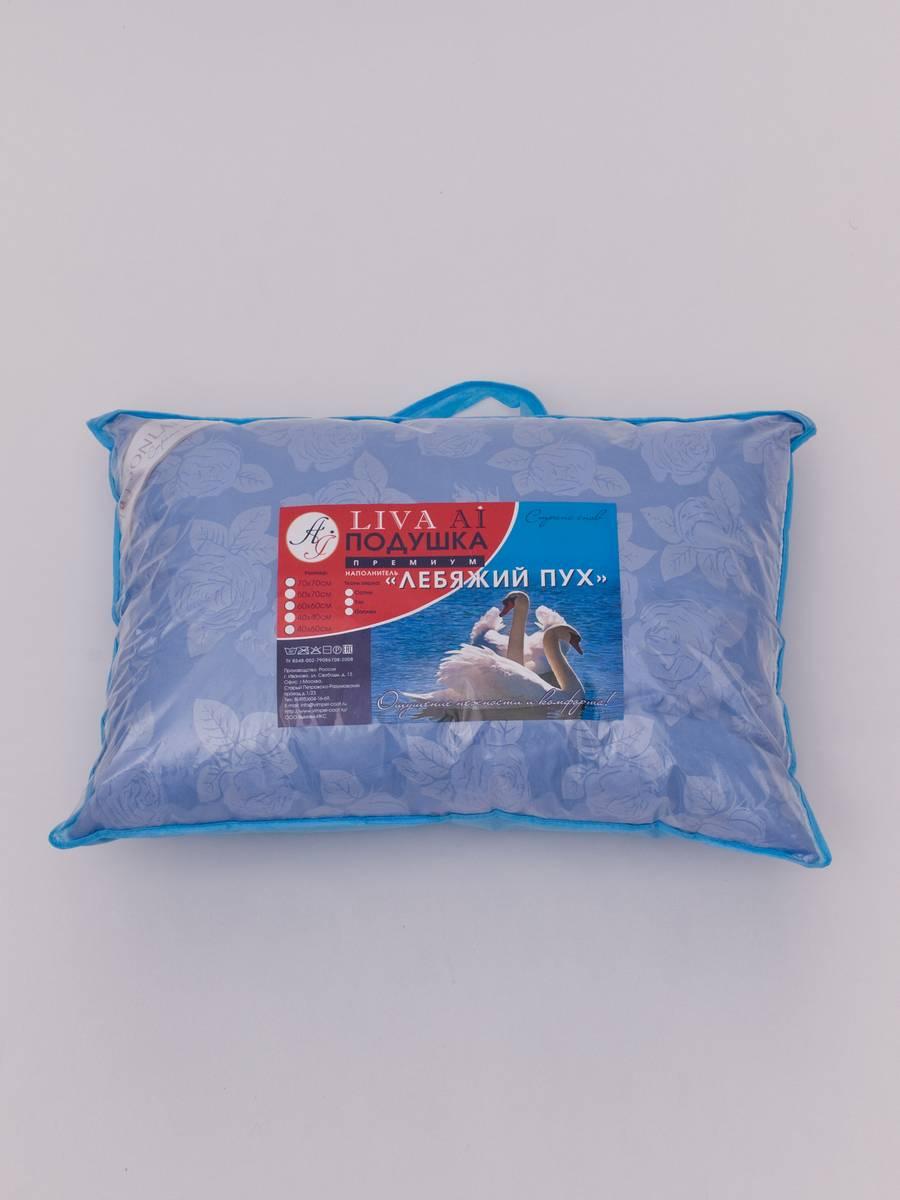 Подушка 50х70 LIVA AI-001ТС (цвет голубой)