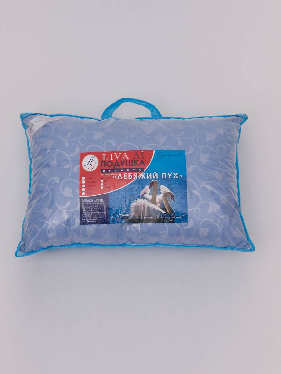 Подушка 50х70 LIVA AI-001ТX (цвет голубой)