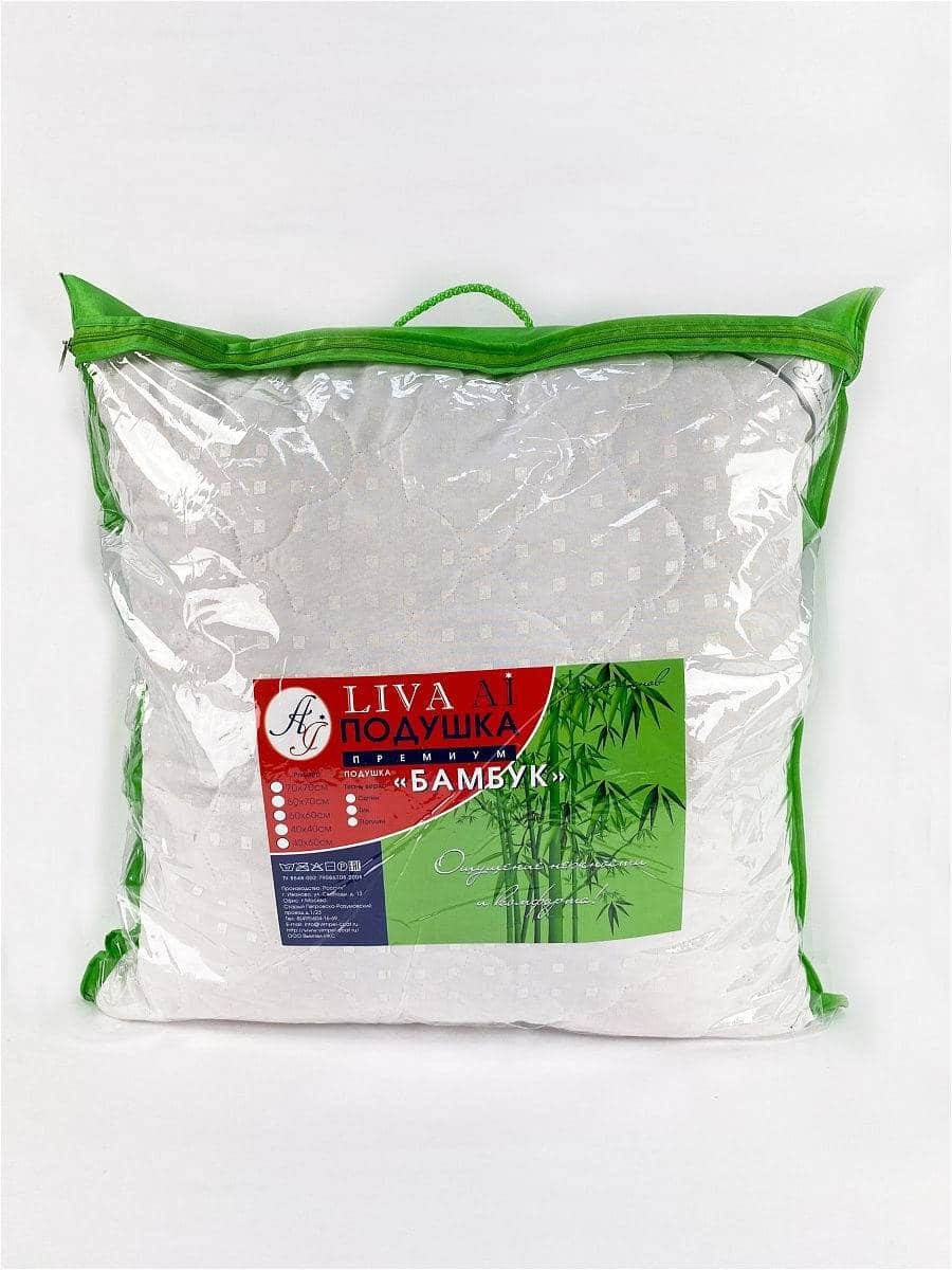 Подушка LIVA AI-002СБ Бамбук 70х70 см