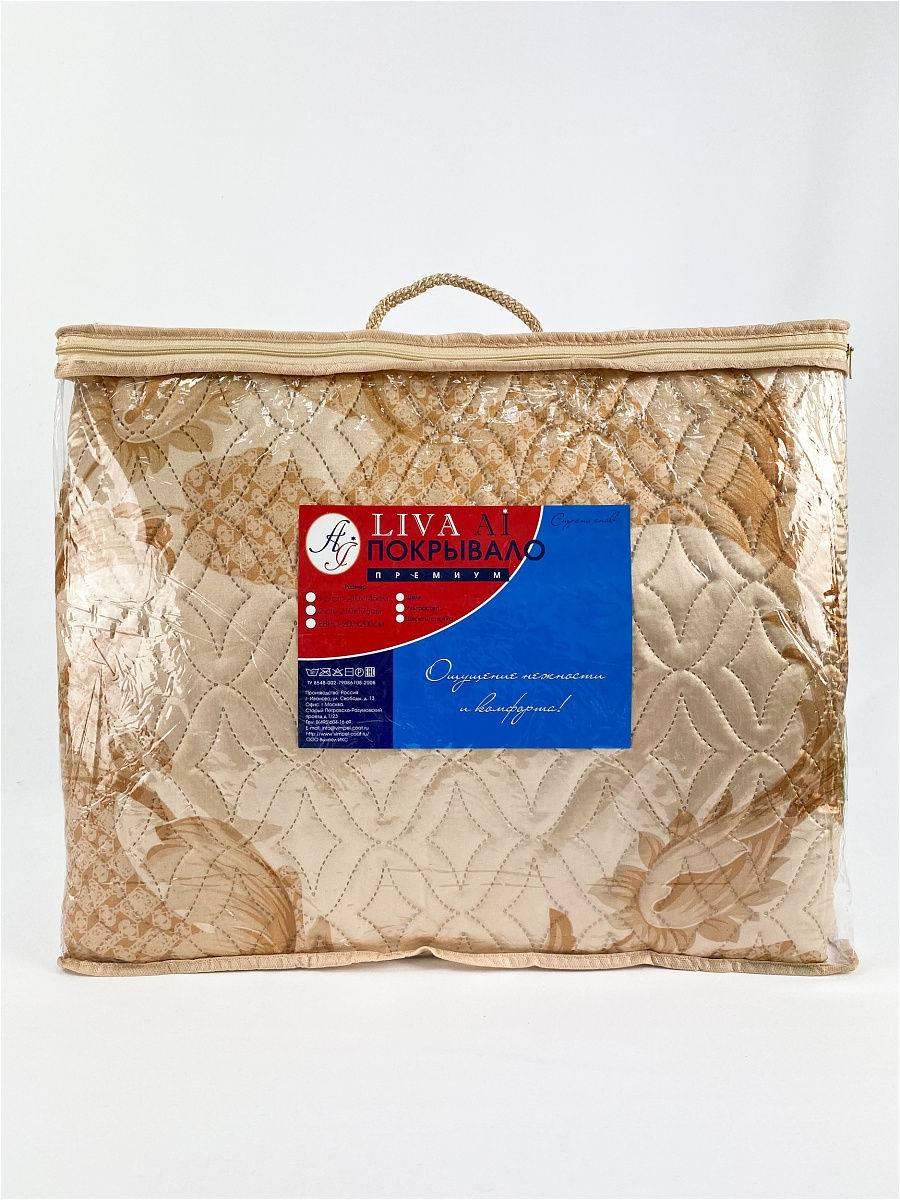 Покрывало LIVA AI-005Ш2 180х220 см