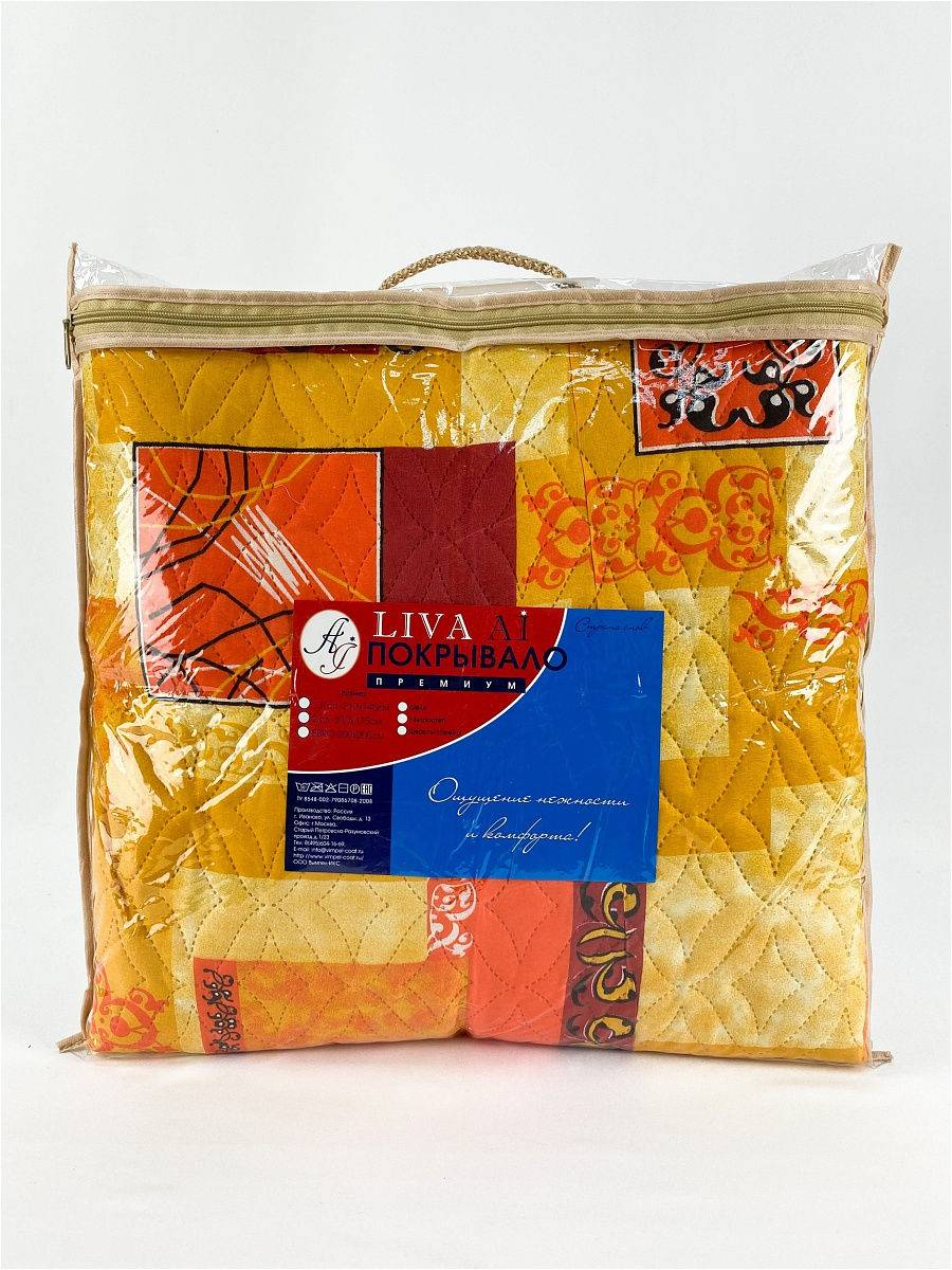 Покрывало LIVA AI-005С1 150х200 см