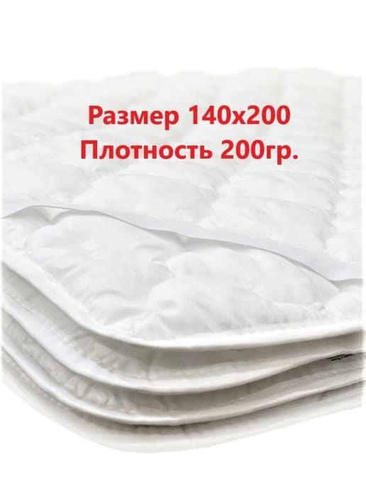 Наматрасник на резинках 140х200 (17907569)