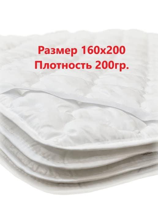 Наматрасник на резинках 160х200