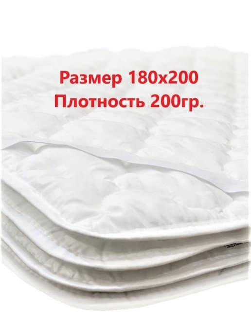 Наматрасник на резинках 180х200 (17907571)