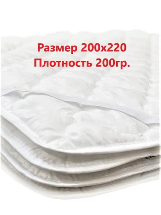 Наматрасник на резинках 200х220 (17907572)