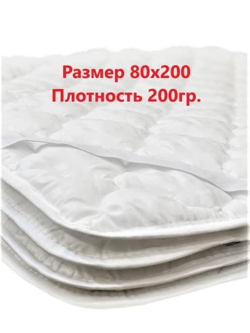 Наматрасник на резинках 80х200 (17907573)