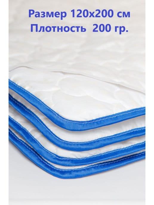 Наматрасник на резинках 120х200 (24832241)