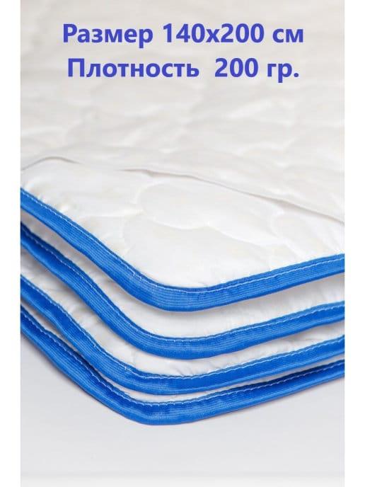 Наматрасник на резинках 140х200 (24832311)