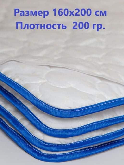 Наматрасник на резинках 160х200 (24832462)