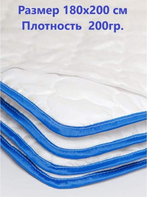 Наматрасник на резинках 180х200 (24832557)