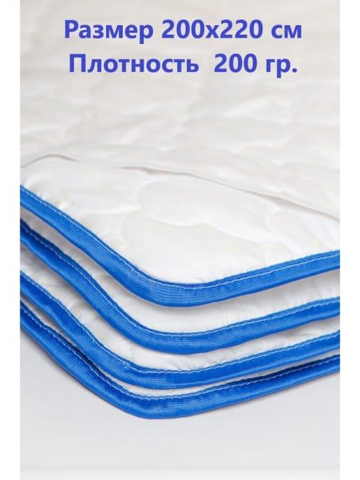 Наматрасник на резинках 200х220 (24832648)