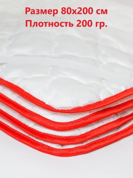 Наматрасник на резинках 80х200 (24832760)