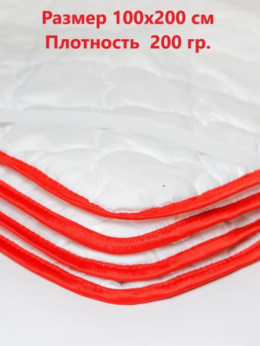 Наматрасник на резинках 100х200 (24832949)