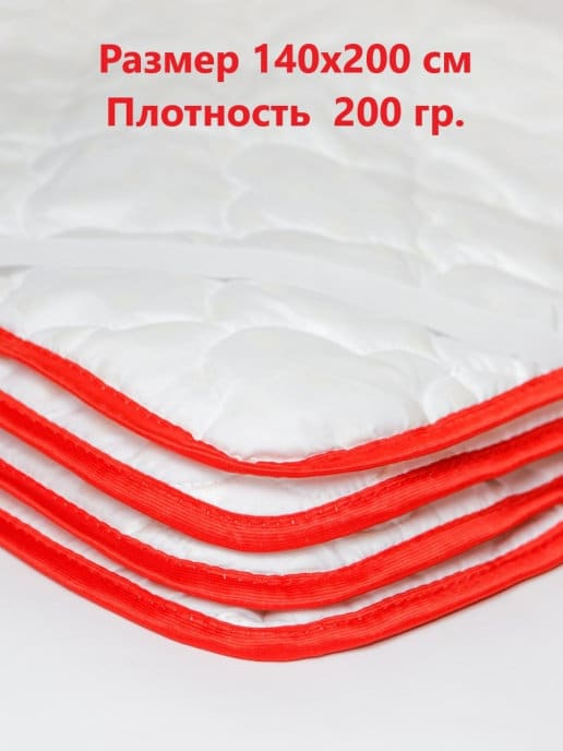 Наматрасник на резинках 140х200 (24840333)