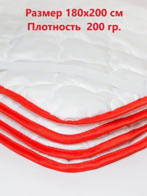 Наматрасник на резинках 180х200 (24840609)