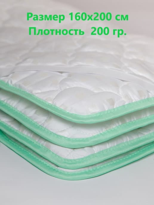 Наматрасник на резинках 160х200 (24886593)